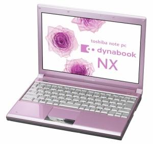 dynabook-nx